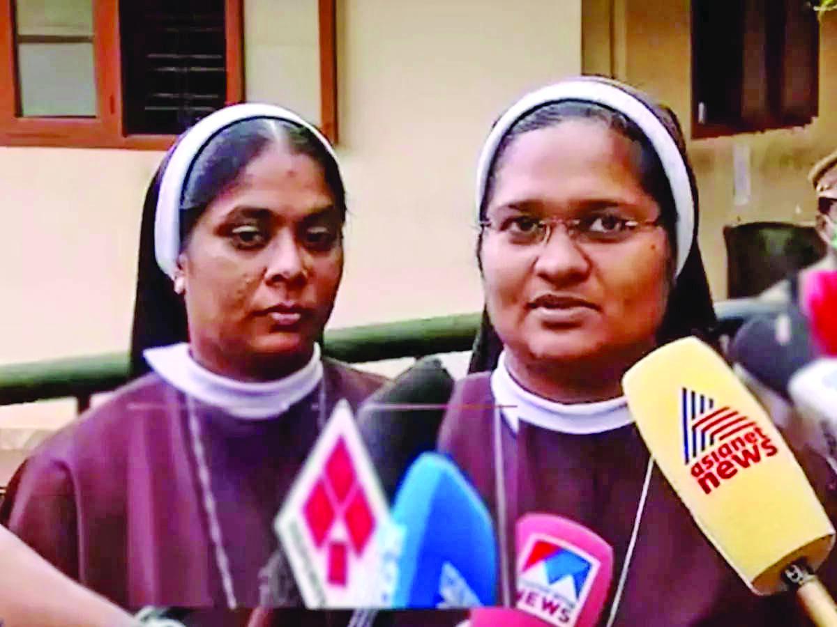മതതീവ്രവാദ–ആൺകോയ്മ സഖ്യത്തെ സ്ത്രീകൾ ചെറുത്തേ തീരൂ