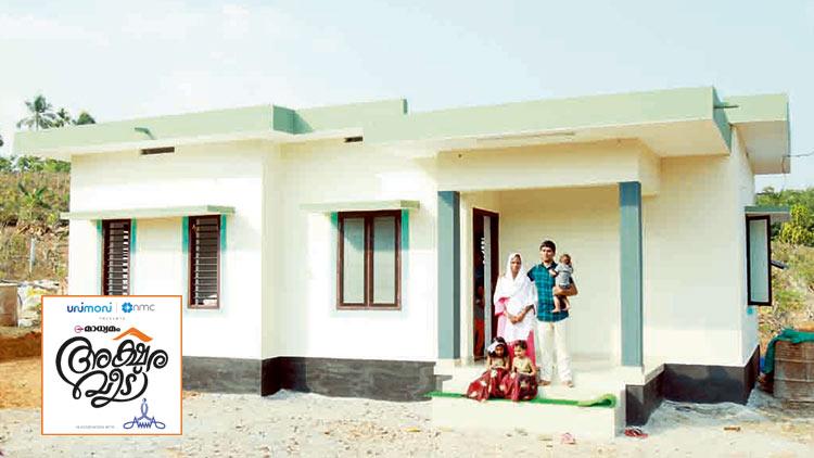 മുഹമ്മദ് സാലിഹ് ഇനി 'അക്ഷരവീടി'െൻറ തണലിൽ