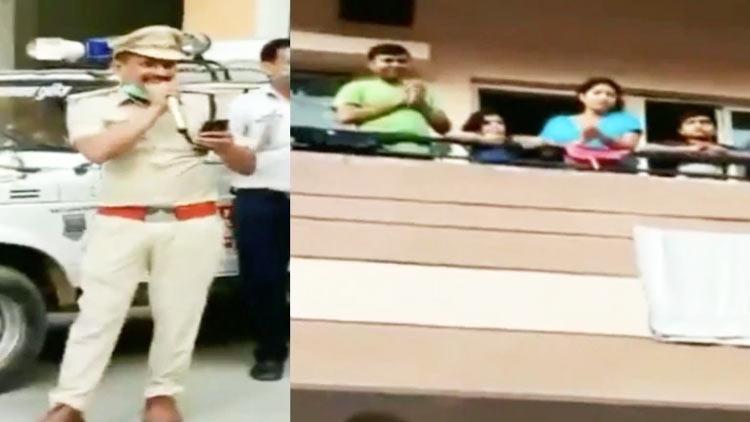 പാട്ടുപാടി വീട്ടിലിരുത്തി ഛത്തീസ്ഗഡ് പൊലീസ് VIDEO