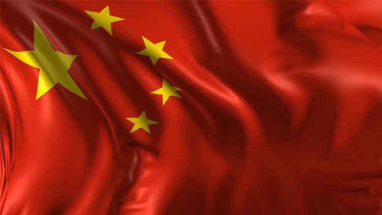 CHINA-23