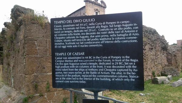 Ceaser tomb