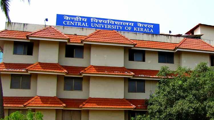 Central University in kerala
