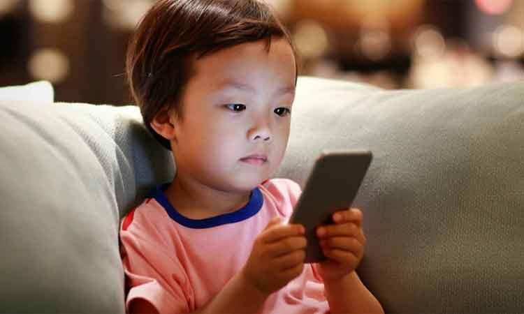 Child-in-Phone