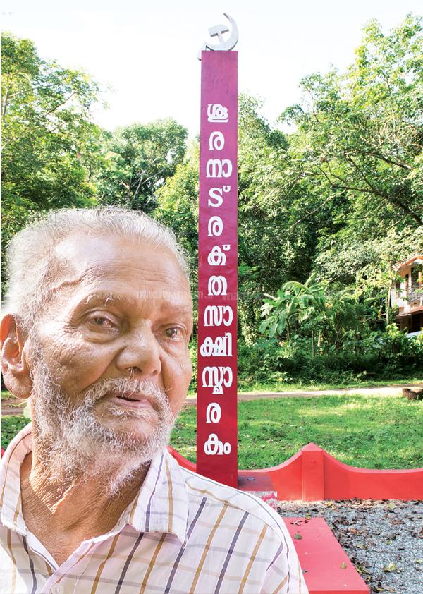 Gangadharan-Aasan