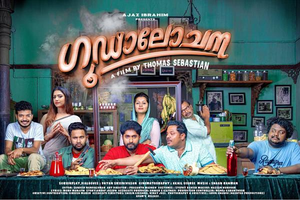 Goodalochana Review
