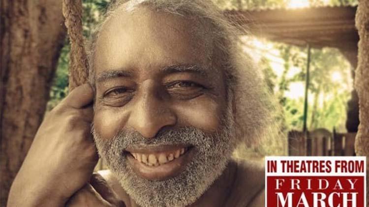 പഴയ രമണനല്ല, ഇത് വേറെ ലെവൽ; ഹരിശ്രീ അശോകനെ കണ്ട് അമ്പരന്ന് ആരാധകർ