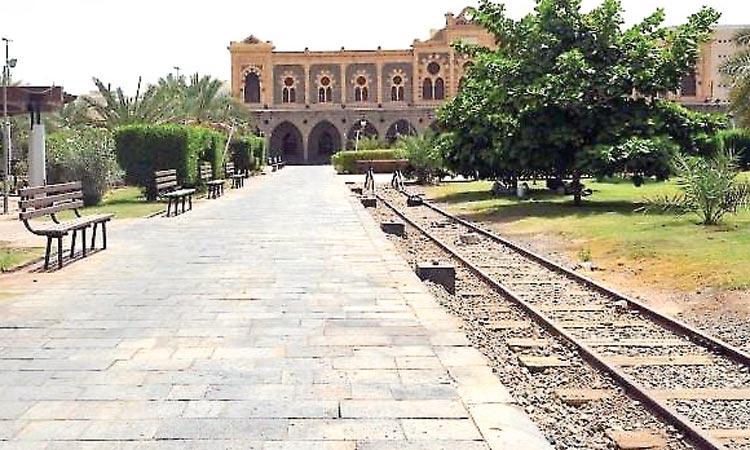 Hijas Railway