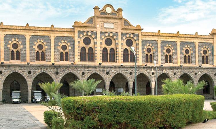 Hias museum