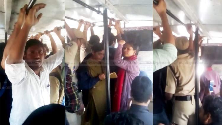 പൗരത്വ നിയമം; ഹൈദരാബാദ് സർവകലാശാലയിൽ പ്രതിഷേധിച്ച വിദ്യാർഥികൾ കസ്റ്റഡിയിൽ VIDEO