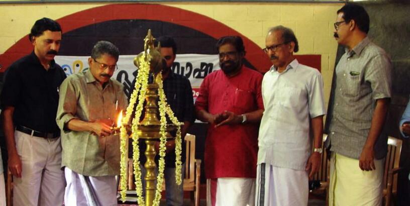 തിരുവങ്ങൂർ യു.പി സ്കൂളിെൻറ 125ാം വാർഷികാഘോഷം തുടങ്ങി