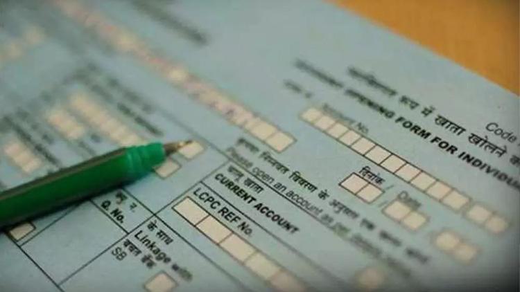 ബാങ്ക് അക്കൗണ്ട്: കെ.വൈ.സിയിൽ മതം രേഖപ്പെടുത്തേണ്ട –സർക്കാർ
