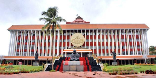 Kerala-Assembly