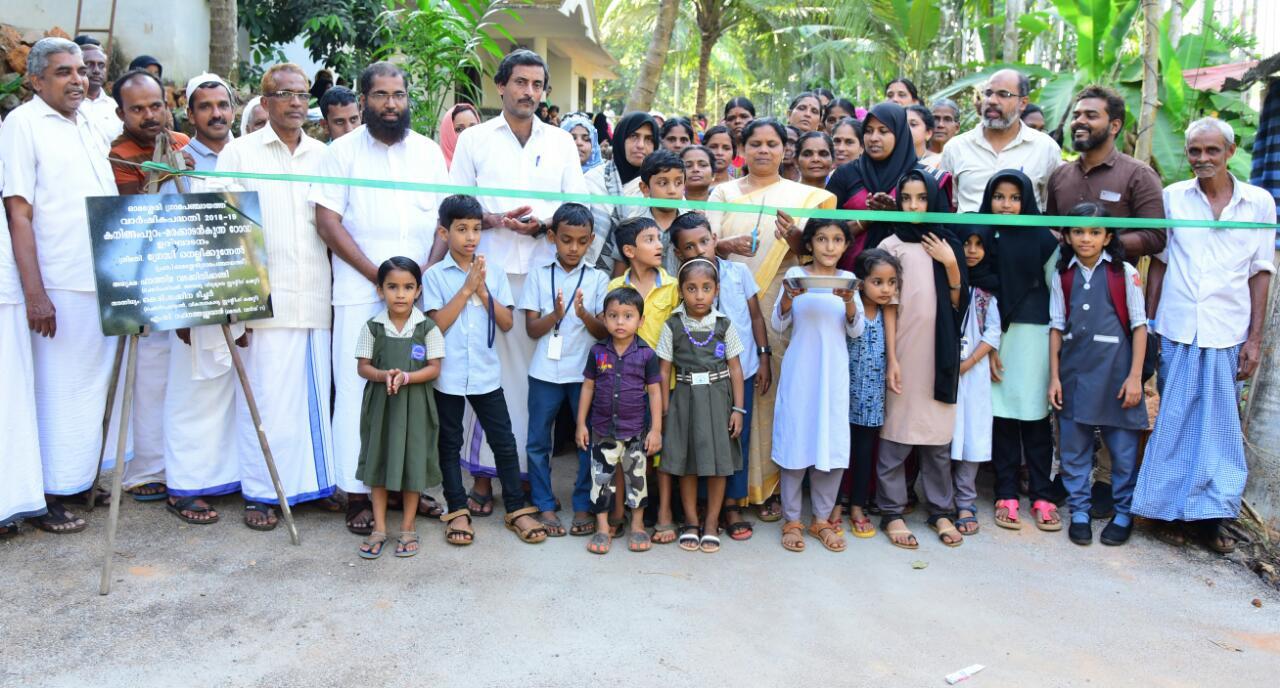 കനിങ്ങാംപുറം-മരക്കാടൻകുന്ന് റോഡ് ഉദ്ഘാടനം
