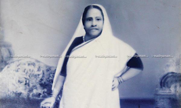 Parukutty-Neythyaramma