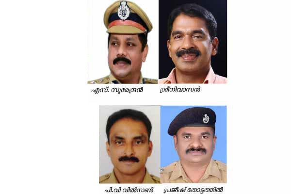 Police-Medal
