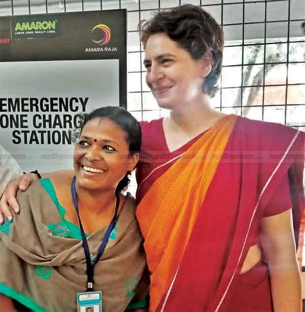 Priyanka-geetha
