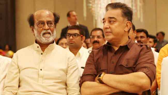 Rajini-and-Kamal-Hassan