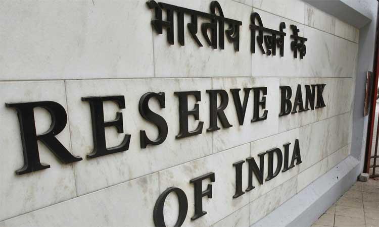 Reserve-Bank-of-Indi
