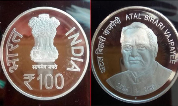 Rs100-coin