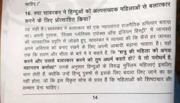 Savarkar-booklet