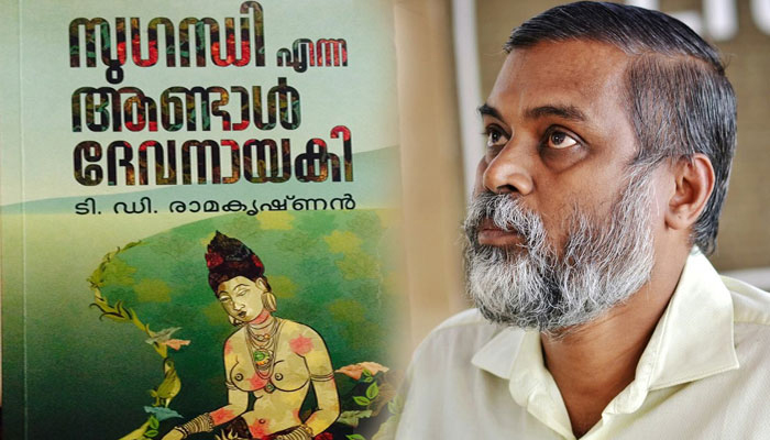 T-D-Ramakrishnan