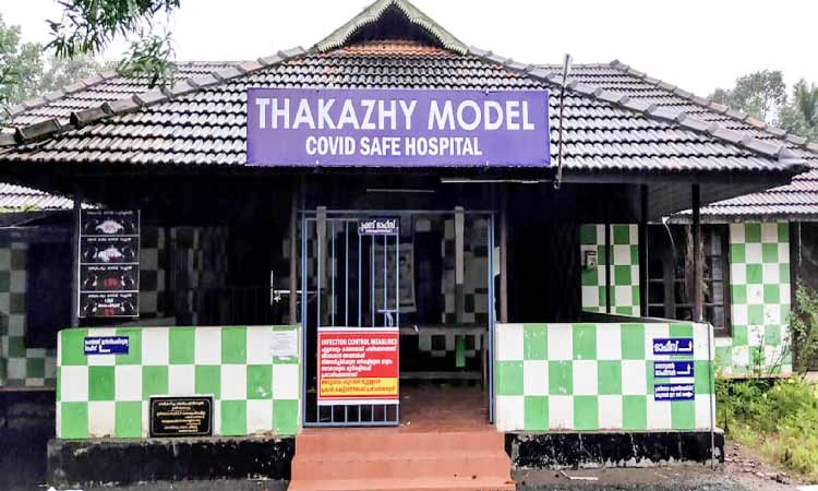 Thakazhi-covid-hospital.jpg