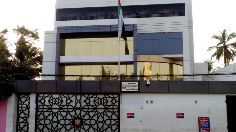 UAE-consulate.jpg
