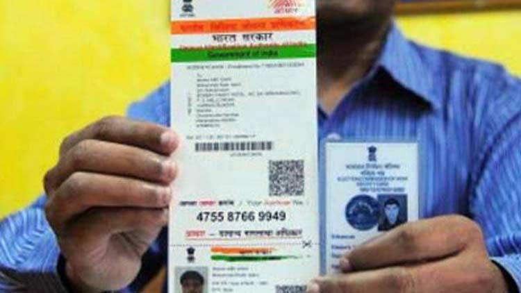aadhar-voter-id