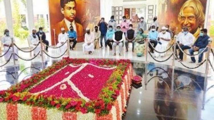 രാമേശ്വരത്ത് എ.പി.ജെ അബ്ദുൽകലാമിെൻറ ചരമ വാർഷിക ദിനാചരണം നടന്നു
