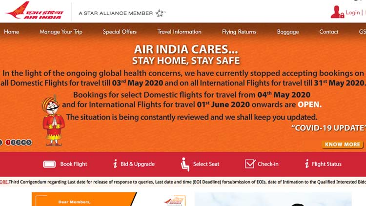 air-india-website.jpg