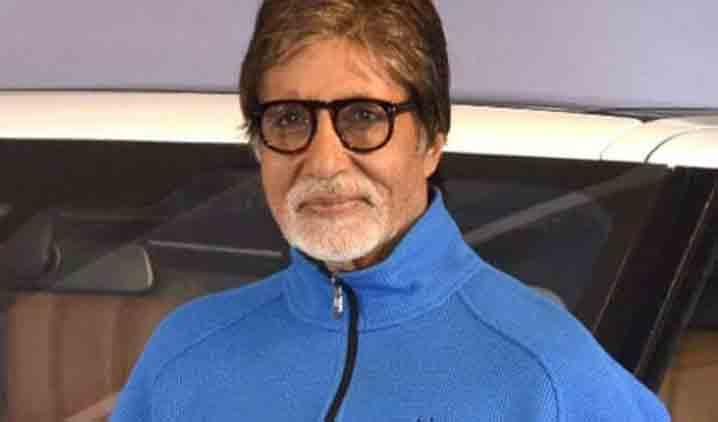 ആ വാർത്ത പച്ചക്കള്ളം, നിരുത്തരവാദപരം -അമിതാഭ് ബച്ചൻ