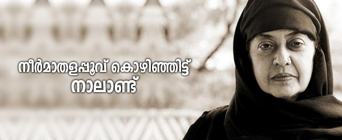 ബി.ജെ.പിയിലെ ഭിന്നത: രൂക്ഷ വിമര്ശനവുമായി അദ്വാനി