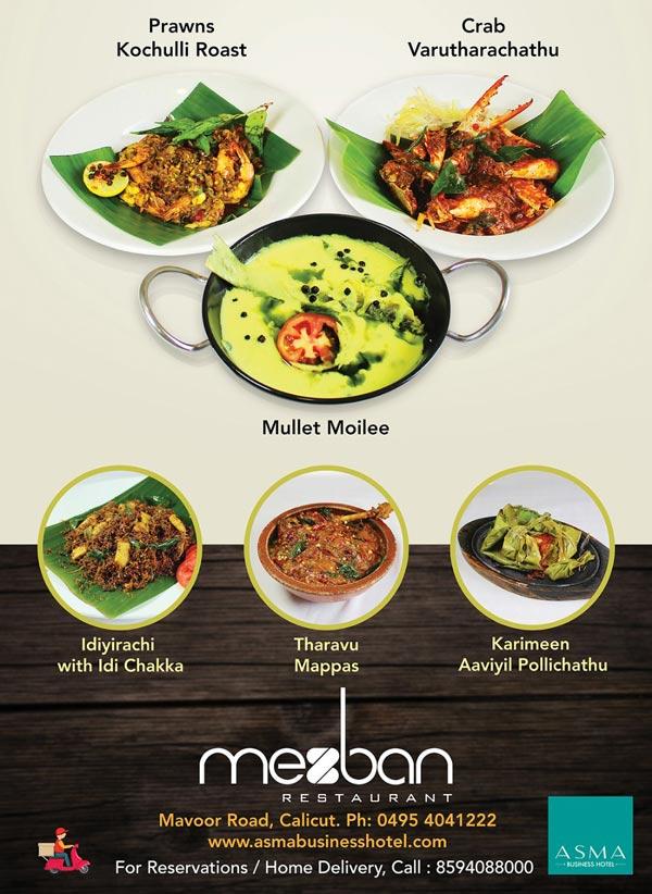 mezban-restaurant