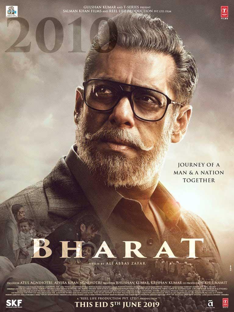 bharat-first-look