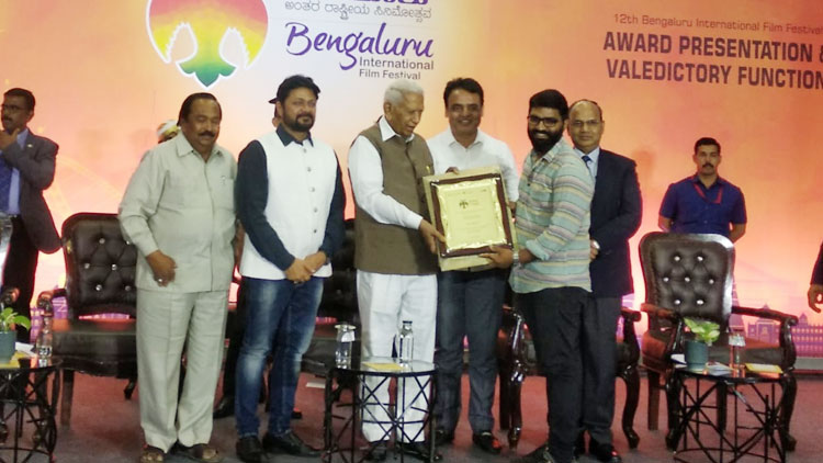 സജിൻ ബാബുവിൻെറ 'ബിരിയാണി'ക്ക് അവാര്ഡ്