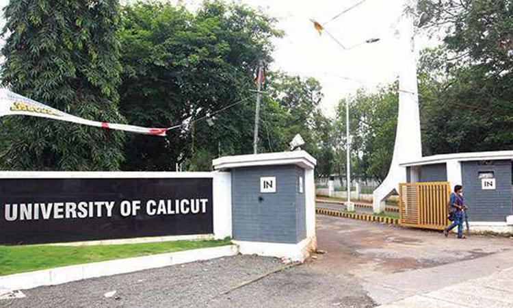 കാലിക്കറ്റ് ബി.എസ്.സി ഫലം പ്രഖ്യാപിച്ചു; 71% വിജയം