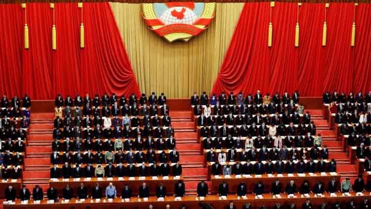 china-parliament