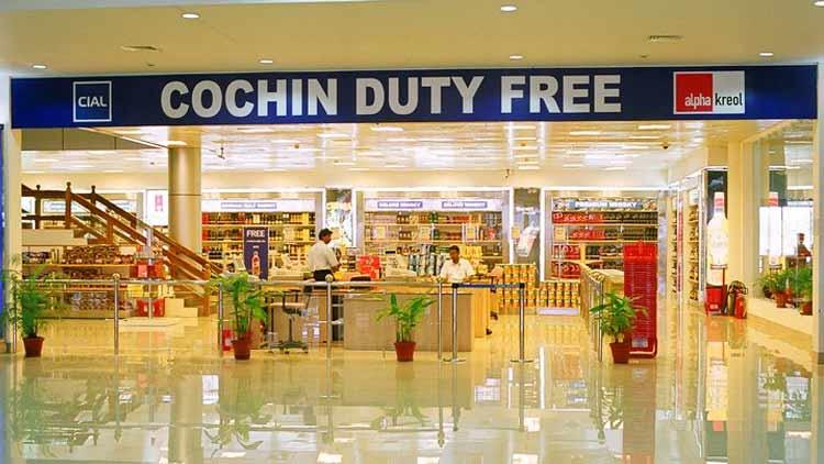 cochin-duty-free