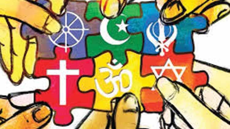 ലൗ ജിഹാദ് ആരോപിച്ച് സാമുദായിക സൗഹാര്ദം തകര്ക്കാനുള്ള ശ്രമം തടയണമെന്ന്