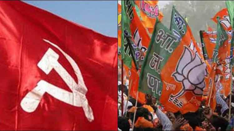 cpm-BJP-23