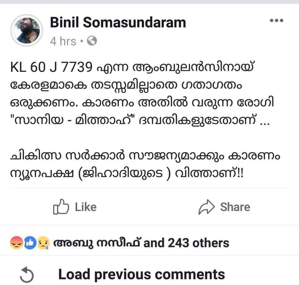 communal-post-binil-somasundaram