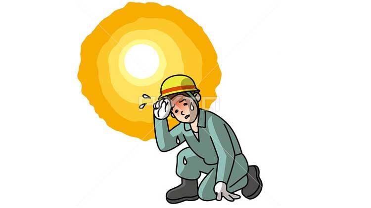 റെക്കോർഡ് താപനില: പ്രചാരണം തെറ്റ്;  വലിയ ചൂട് 48.2 ഡിഗ്രിസെൽഷ്യസ്