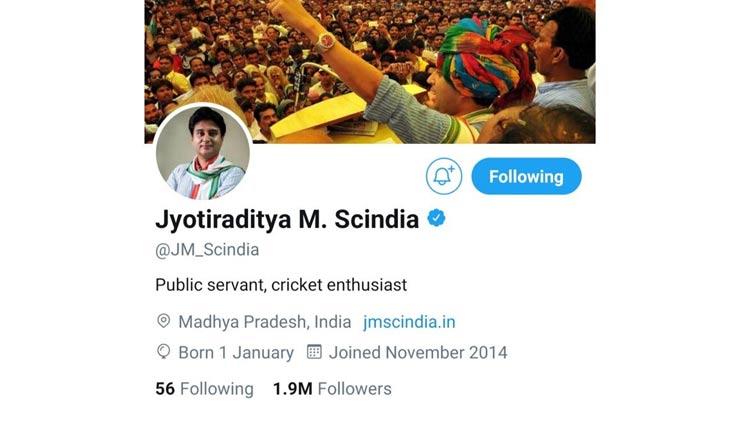 jyothiradithya-scindya-twitter-251119.jpg