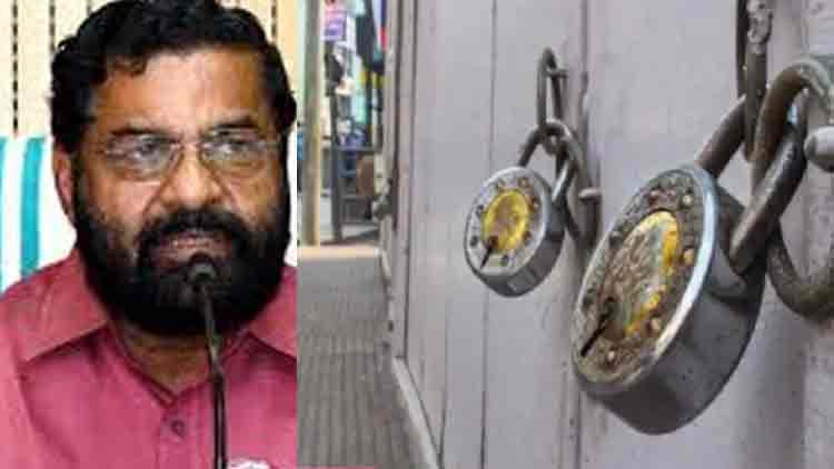 തിരുവനന്തപുരത്തെ ലോക്ഡൗൺ റദ്ദാക്കാനാവില്ലെന്ന് മന്ത്രി