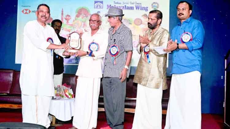 പ്രവാസ കൈരളി സാഹിത്യ പുരസ്കാരം എം.എന്. കാരശ്ശേരിക്ക് സമ്മാനിച്ചു
