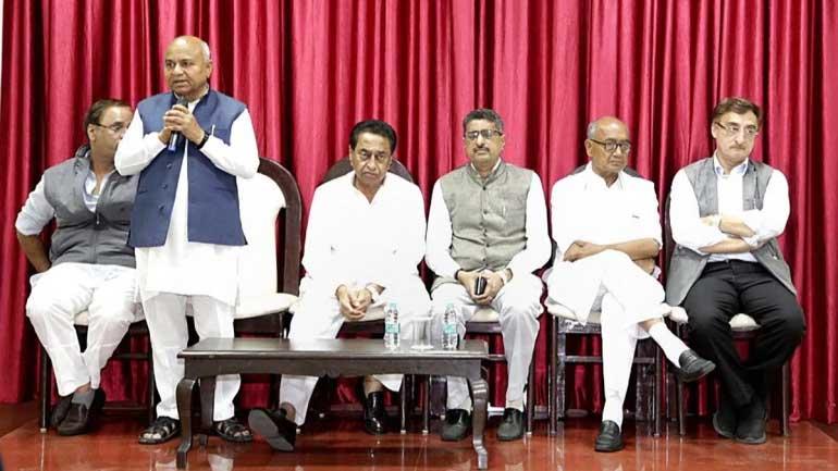 മധ്യപ്രദേശ്: രാജിവെച്ച മന്ത്രിമാരെ അയോഗ്യരാക്കണമെന്ന് കോൺഗ്രസ്