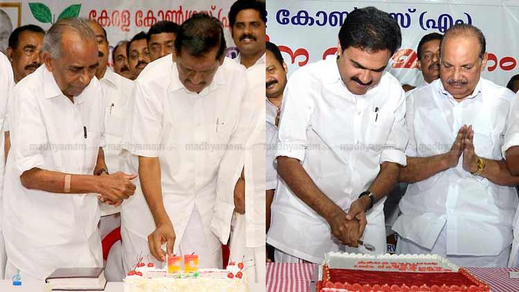 kerala-congress-birth-day