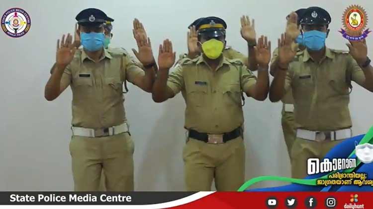 കേരളപൊലീസിെൻറ കോവിഡ്വിരുദ്ധ നൃത്തവിഡിയോ ലോകമാധ്യമങ്ങളിലും VIDEO