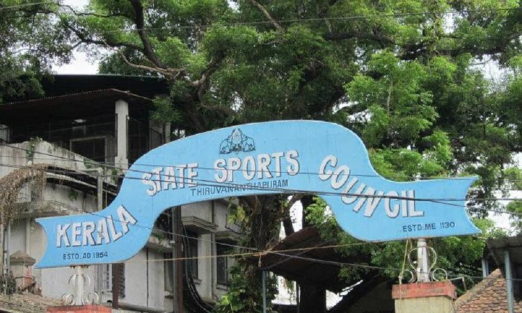 kerala-sports-council.