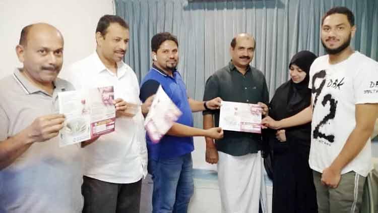 കെ.എം.സി.സി സാമൂഹികസുരക്ഷ പദ്ധതി കാമ്പയിൻ ഡിസംബർ 15ന് അവസാനിക്കും